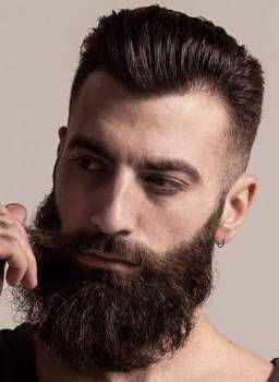 Is It Boom or Bust for the Beard Trend?, HuffPost